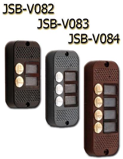 характеристикам с JSB-V05M