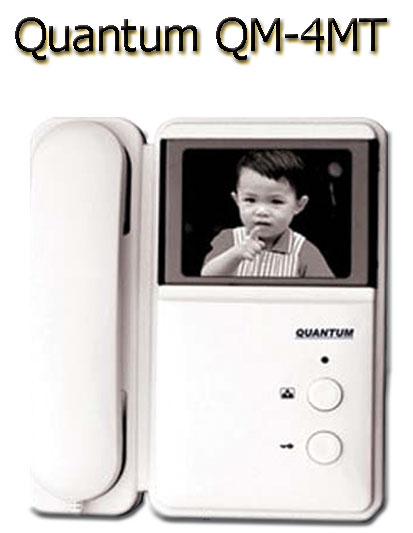 QM-4MT. Монитор видеодомофона